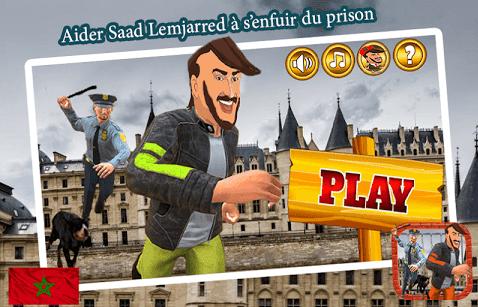 نتيجة بحث الصور عن حمل الآن لعبة هروب سعد المجرد من السجن