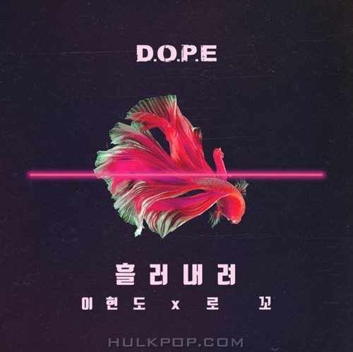 Lee Hyun Do, LOCO – D.O.P.E. – Single