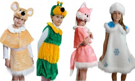 Де купити дитячий новорічний костюм   Где купить детский новогодний костюм    Where to buy New Year costume f4a9b6fd35dd6