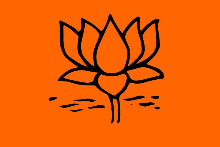 भाजपा का चुनाव चिन्ह