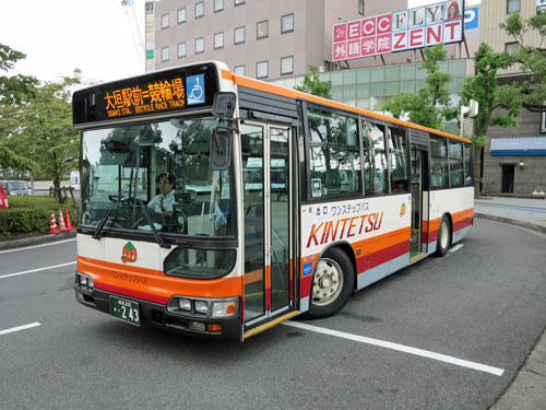 Bus at Ogaki Station, Gifu, Japan.