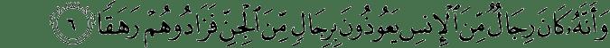 Surat Al-Jin Ayat 6