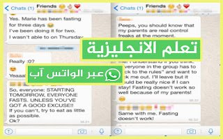 Whatsapp Group For English Learning 2018
