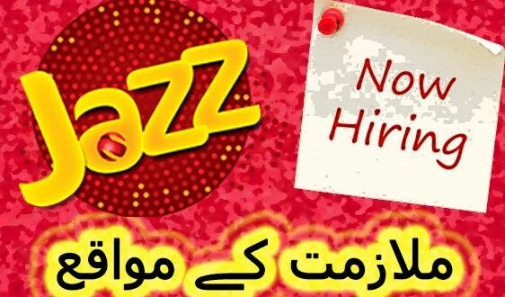 Jazz Pakistan Jobs 2020 Online Apply