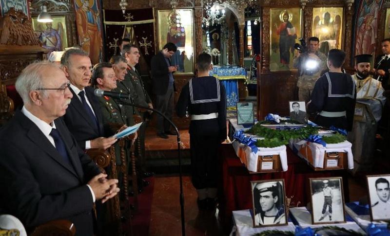 Παραδόθηκαν στην Ελληνική Πολιτεία μετά από 54 χρόνια τα λείψανα μελών της ακταιωρού ΦΑΕΘΩΝ