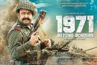 1971: Beyond borders 2017 Malayalam Movie Watch Online