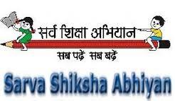Sarva Shiksha Abhiyan ganjam.nic.in Recruitment