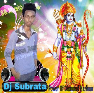 Joy_Shree_Ram (Full Dhamaka Matal Danc/ Hard Dholki Mix) Dj