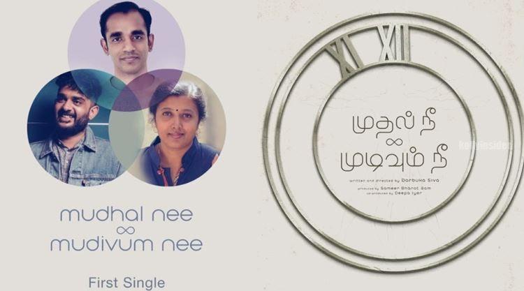 'Mudhal Nee Mudivum Nee' Single, Title track is out [Listen]