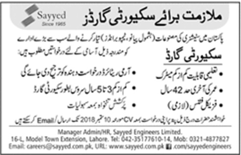 Staff required in Sayyed Engineers Limited Piano Pencils, Stationery