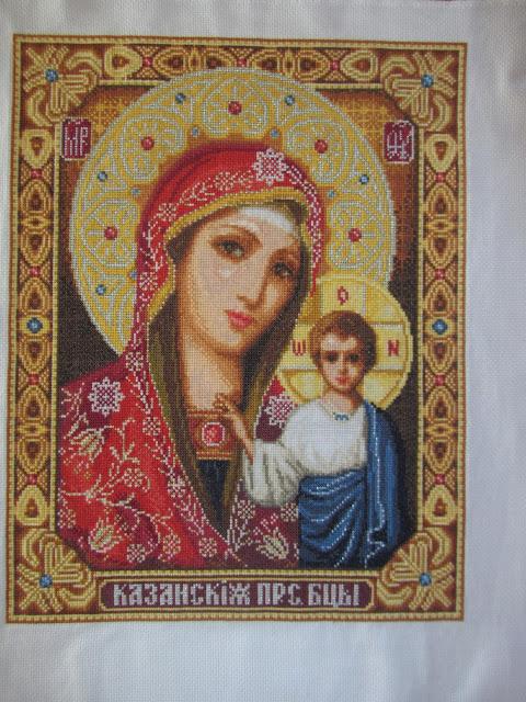 Inne rodzaje Haftowane pasje: Ikona Matka Boska Kazańska HQ82