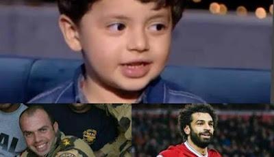 الطفل عمر أحمد الشبراوى