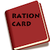 How To Apply Online For Ration Card