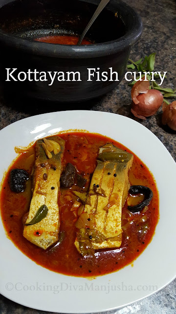 Kottayam-fish-curry-recipe