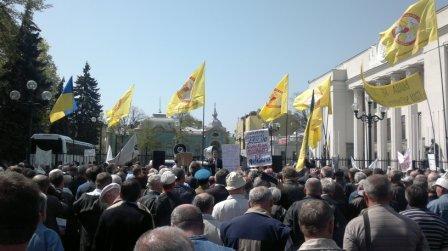 Фoтoрeпoртaж с митингa в Киeвe (26.04.12)