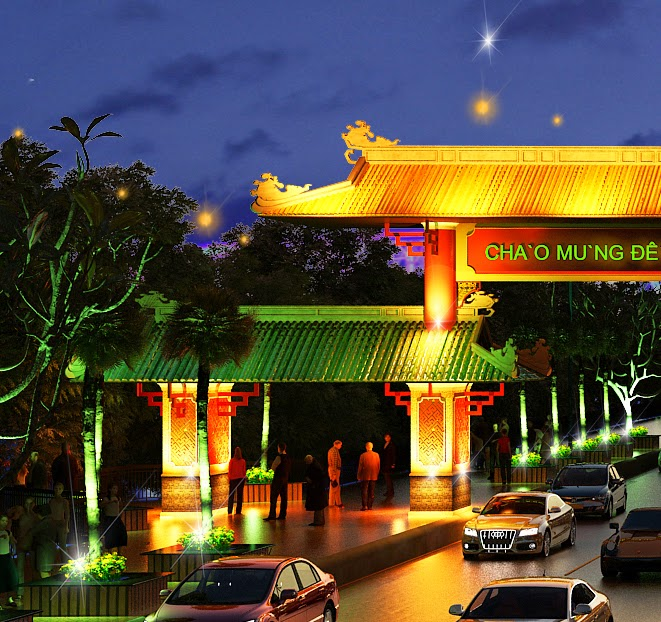 Cổng Thanh Lương