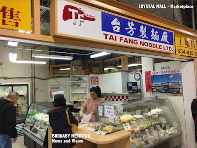 Tai Fang Noodle Ltd. - Crystal Mall, Metrotown
