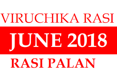 Vrish Rashifal 2018