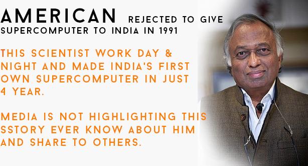 The Man Behind Supercomputer in India Dr. Vijay Bhatkar