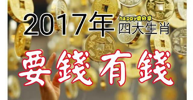 http://www.sharetify.com/2016/08/20174.html