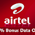 Airtel 150% Data Bonus 1.8GB For N500 Only