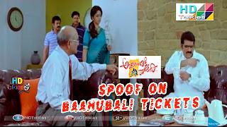 Attarintiki Daredi Spoof On Baahubali Tickets