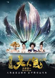 THE MERMAID (2016) เงือกสาว ปัง ปัง