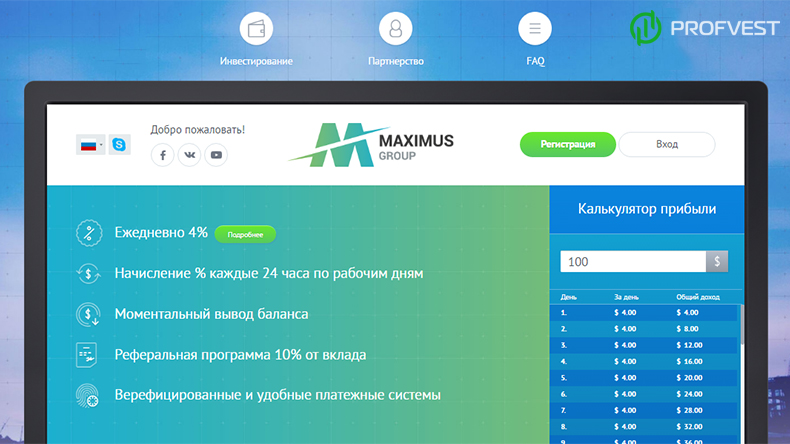 Maximus Group обзор и отзывы вклад 450$