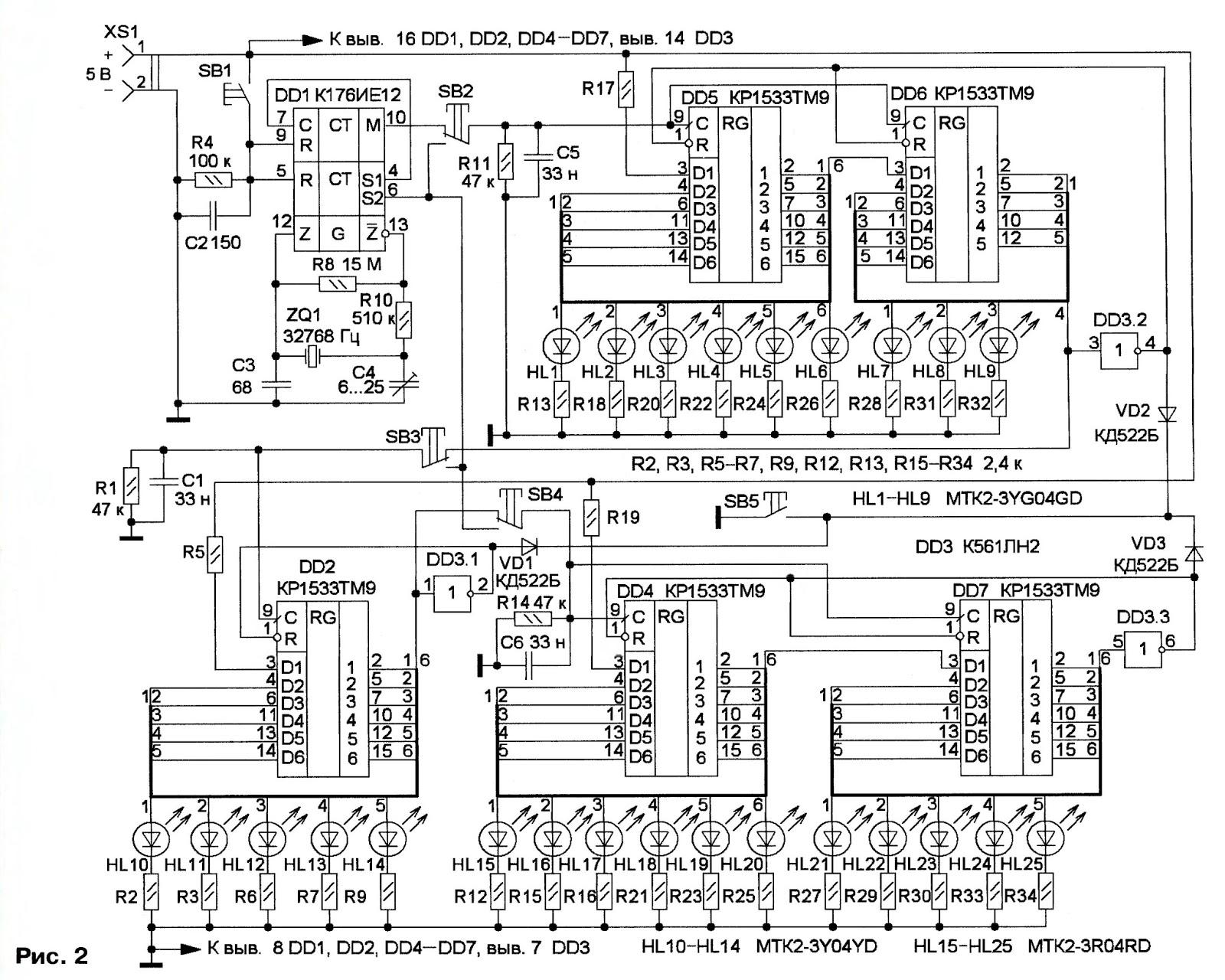 схема подключения электросчетчика vfhrbhjdrf ghjdjljd