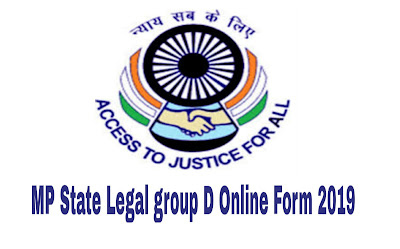 MP State Legal group D Online Form 2019