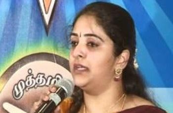 Nee Oru Kaadhal Sangeetham Karaoke Ganesh Bahrain
