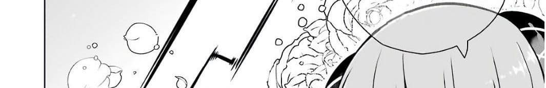 อ่านการ์ตูน Wakamono no Kuro Mahou Hanare ga Shinkoku desu ga, Shuushoku shite Mitara Taiguu Iishi, Shachou mo Tsukaima mo Kawaikute Saikou desu! ตอนที่ 2 หน้าที่ 111