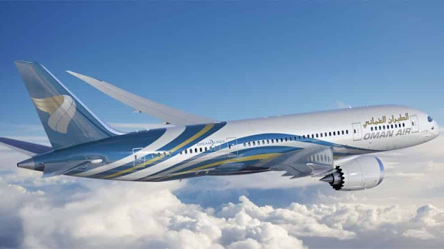40 Percent Off on Oman Air Tickets this Summer