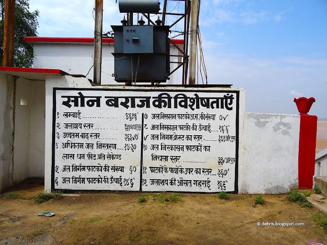 Speciality of Sone Barrage, Indrapuri Dam, Dehri on Sone