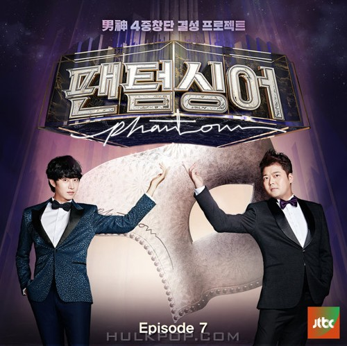 Various Artists – Phantom Singer Episode 7