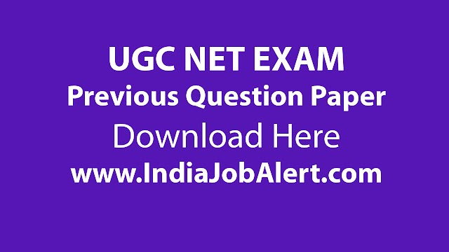 UGC NET Public Administration  Previous 10 years Question Paper || Download Here