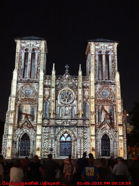 Cathedral of San Fernando Light Show