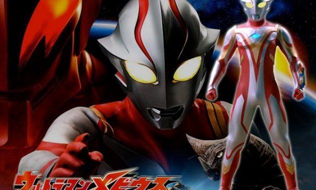 Mebius adalah Prajurit Ultra yang baru. Dia dipilih sebagai pelindung baru bumi. Serial ini berlatar di dunia yang sama seperti ultraman era Showa. Ini dibuktikan pada saat Mebius pertama kali muncul untuk melawan monster, disebutkan kalau ini adalah pertama kalinya Ultraman muncul di bumi dalam 25 tahun. Mebius bergabung dengan CREW GUYS sambil menyamar sebagai Mirai Hibino.