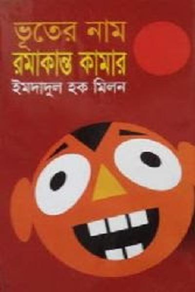 dan brown all books pdf download
