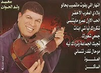 Said Ould Lhawat 2014