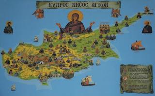 Ν. Λυγερός - Δεν υπάρχει λύση Κυπριακού δίχως αξιοποίηση της ΑΟΖ / Αντανακλαστικά ραγιαδισμού.