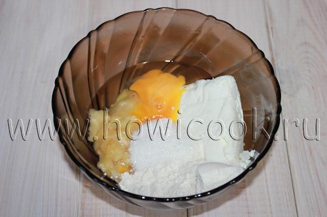 рецепт банановых сырников с пошаговыми фото