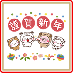 Otona New Year's Gift Stickers