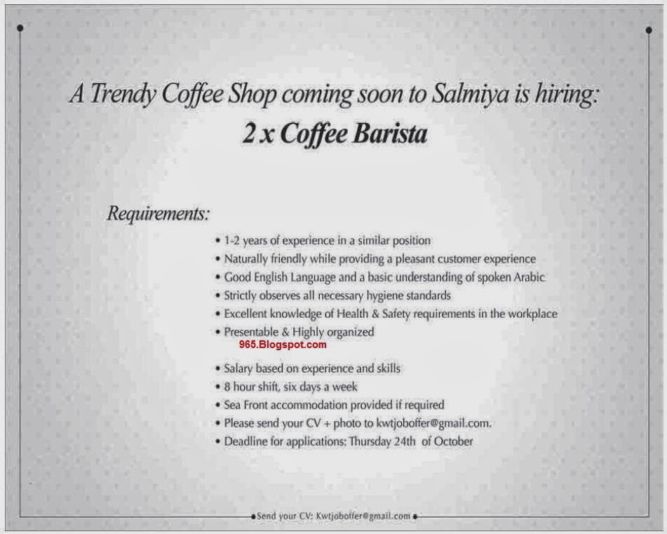 Coffee Barista needed for a trendy coffee shop in Salmiya