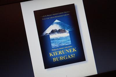 """""""Bułgaria znana i nieznana: Kierunek Burgas!"""" Skarlet i Albert"""