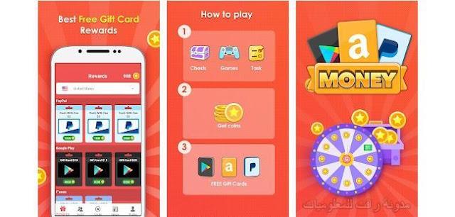 http://www.rftsite.com/2019/01/app-card-Google-Play-free.html
