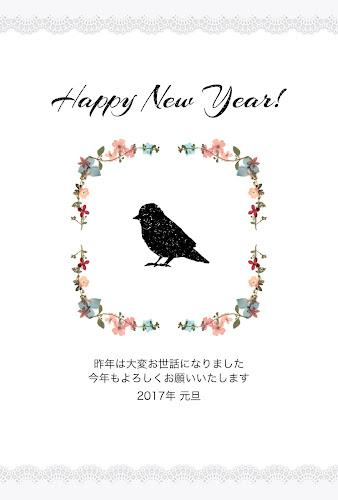 鳥のシルエットと押し花の年賀状テンプレート酉年