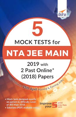 Mock tests for NTA JEE MAIN 2019 with 2 past online papers