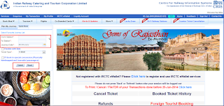How To Make Indian Railway Train Ticket Online?, How can I make train reservation?