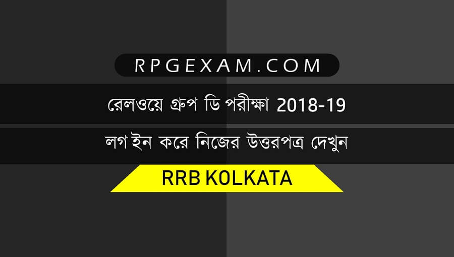 RRB Kolkata Group D Answer Key 2018-19